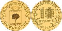 10 Rubel 2015 Rußland - Russia Lomonossow Stempelglanz - unzirkuliert  2,00 EUR  zzgl. 4,50 EUR Versand