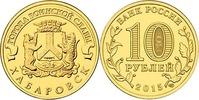 10 Rubel 2015 Rußland - Russia Chabarowsk Stempelglanz - unzirkuliert  2,00 EUR  zzgl. 4,50 EUR Versand