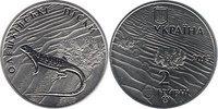 2 Hriwny 2 Griwna 2015 Ukraine Wüsten- Eidechse proof like - BU bessere... 12,00 EUR  zzgl. 4,50 EUR Versand