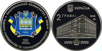 2 Hriwny 2 Griwna 2015 Ukraine 100 Jahre Nationaluniversität für Wasser... 12,00 EUR  zzgl. 4,50 EUR Versand