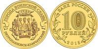 """10 Rubel 2015 Rußland - Russia Petropawlowsk-Kamtschadski"""" Stempelglanz... 2,00 EUR  zzgl. 4,50 EUR Versand"""