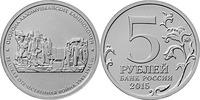 5 Rubel 2015 Rußland - Russia Verteidigung des Adzhimushkay Steinbruchs... 2,50 EUR  zzgl. 4,50 EUR Versand