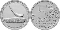 5 Rubel 2015 Rußland - Russia Kertsch - Eltigener Landungsoperation unz... 2,50 EUR  zzgl. 4,50 EUR Versand