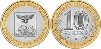 10 Rubel 2016 Rußland - Russia Belgoroder Oblast Stempelglanz - unzirku... 2,00 EUR  zzgl. 4,50 EUR Versand
