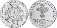 10 Lewa 2016 Bulgarien Bulgaria 140. Jahrestag des April-Aufstands Poli... 55,00 EUR  zzgl. 4,50 EUR Versand
