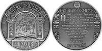 20 Rubel 50 mm coin 2015 Belarus - Weissrussland Neue Serie: der Weg vo... 69,00 EUR  zzgl. 4,50 EUR Versand
