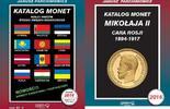 Fachbuch-  lieferbar ab 1. Mai 2016 2016 Russland - GUS - UdSSR Münzkat... 19,90 EUR  zzgl. 4,50 EUR Versand