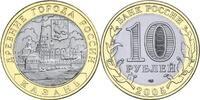 10 Rubel 2005 Russland - Russia Kasan - Kazan - alte russische Städte S... 3,00 EUR  zzgl. 4,50 EUR Versand