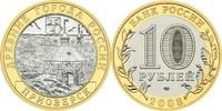 10 Rubel MMD 2008 Rußland - Russia Priozersk - Alte russische Städte BU  5,00 EUR  zzgl. 4,50 EUR Versand
