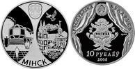 1 Rubel 2008 Weissrussland Belarus Minsk- Hauptstadt eines EURASEC-Staa... 9,00 EUR