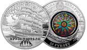 20 Rubel 2011 Belarus - Weissrussland Barke Krusenstern Serie berühmte ... 69,00 EUR