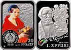 20 Rubel 2010 Belarus - Weissrussland Iwan Chrutzki .- Maler der Welt P... 49,00 EUR  zzgl. 4,50 EUR Versand