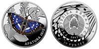 """Weissrussland Belarus 20 Rubel mit Certificate """"Schmetterlinge: Großer Schillerfalter (Apatura iris)"""""""