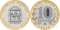 10 Rubel 2014 Russland - Russia Tschelyjabinsk Region - Tscheliabinsk S... 2,00 EUR  zzgl. 4,50 EUR Versand