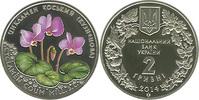 2 Hriwna FARBE RAR 2014 Ukraine Alpenveilchen Cyclamen coum (Kuznetzovi... 18,00 EUR  zzgl. 4,50 EUR Versand