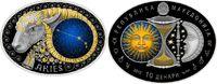 10 Denari 2015 Mazedonien - Macedonia Sternzeichen 'Aries - Widder' PP ... 69,00 EUR  zzgl. 4,50 EUR Versand