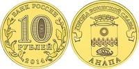 10 Rubel 2015 Rußland - Russia Anapa - Heldenstadt Stempelglanz - unzir... 2,00 EUR  zzgl. 4,50 EUR Versand