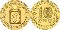 10 Rubel 2015 Rußland - Russia Malojaroslawetz Stempelglanz - unzirkuli... 2,00 EUR  zzgl. 4,50 EUR Versand