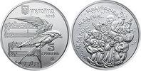 """5 Hriwen 2015 Ukraine 100 J. Erstaufführung von """"Tschtschednik"""" von Nik... 12,00 EUR"""
