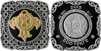 500 Tenge mit Certificate + Box 2015 Kasachstan Schätze der Steppe – 2.... 69,00 EUR