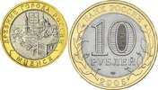 10 Rubel 2005 Russland Russia Msensk/Mcensk - Reginalserie Alte russisc... 2,70 EUR  zzgl. 4,50 EUR Versand