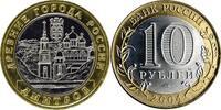10 Rubel 2004 Russland Russia Dmitrow - Reginalserie Alte russische Stä... 3,00 EUR  zzgl. 4,50 EUR Versand