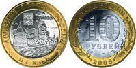 10 Rubel 2003 Russland Russia Pskow - Reginalserie Alte russische Städt... 3,00 EUR  zzgl. 4,50 EUR Versand