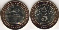 5 Somoni 2006 Tadschikistan  -  TAJIKISTAN 15 Jahre Unabhängigkeit   4,00 EUR  zzgl. 4,50 EUR Versand