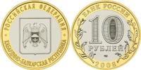 10 Rubel SPB 2008 Russland - Russia Kabardino- Balkarien - Russische Fö... 9,00 EUR  zzgl. 4,50 EUR Versand