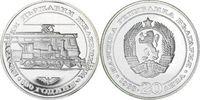 20Lewa 1988 Bulgarien - Bulgaria 100. Jahrestag der Gründung der Bulgar... 18,00 EUR  zzgl. 4,50 EUR Versand