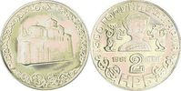 """2 Lewa 1981 Bulgarien - Bulgaria - Бълг """"1300 Jahre Bulgarien –Kirche v... 4,00 EUR  zzgl. 4,50 EUR Versand"""