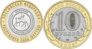 10 Rubel 2006 Russland - Russia Sakische Republik - Sacha - Jakutien - ... 3,00 EUR  zzgl. 4,50 EUR Versand
