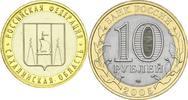10 Rubel 2006 Russland Russia Sachalin-Region - Russische Föderation St... 2,70 EUR  zzgl. 4,50 EUR Versand