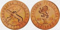 1 Lew 1976 Bulgarien - Bulgaria 100. Jahrestag des Aprilaufstands von 1... 6,00 EUR  zzgl. 4,50 EUR Versand
