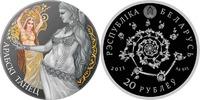 20 Rubel 2011 Belarus Weissrussland Arabischer Tanz - Magie des Tanzes ... 69,00 EUR