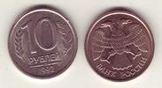 10 Rubel MMD 1993 Rußland - Russia - Росс Umlaufmünze der Russichen Föd... 1,00 EUR