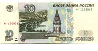 10 Rubel 1997 Russland,  Unc  6.83 US$ 6,00 EUR  +  7.97 US$ shipping