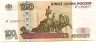 100 Rubel 1997 Russland,  Unc  44.99 US$ 39,50 EUR  +  7.97 US$ shipping