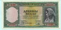 1000 Drachmai 1939 Griechenland,  II-III  7.70 US$ 7,00 EUR  +  7.70 US$ shipping