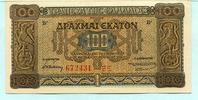 100 Drachmai 1941 Griechenland,  Unc  8.80 US$ 8,00 EUR  +  7.70 US$ shipping