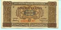 100 Drachmai 1941 Griechenland,  II  5.50 US$ 5,00 EUR  +  7.70 US$ shipping