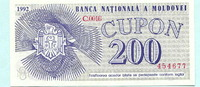 200 Cupon 1992 Moldawien,  Unc  6.76 US$ 6,00 EUR  +  7.89 US$ shipping