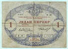 1 Perper 1914 Montenegro,  III-IV  11.27 US$ 10,00 EUR  +  7.89 US$ shipping