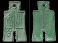 spade coin 9-21AD China China Xin Dynasty ...