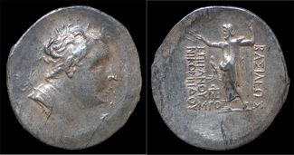 tetradrachm 127-94BC Bithynia Kingdom of B...