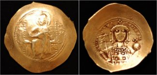 histamenon nomisma 1042-1055AD Byzantine C...