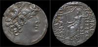 tetradrachm 46/45BC Roman Q.Caecilis Bassus AR tetradrachm EF  329,00 EUR  zzgl. 8,00 EUR Versand