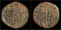 tanka 1530-1556AD India Mughal Empire, Great Moghuls Humayun AE tanka V... 69,00 EUR  zzgl. 8,00 EUR Versand