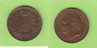 10 Para 1879 Serbien hübsch, selten in gut...