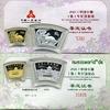 10 + 200 Yuan 2011 China China - 10 + 200 Yuan - 2011 PP  1673,00 EUR